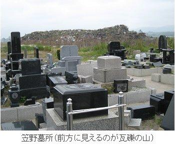 2012060102_1.JPG